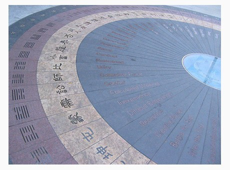 LA Chinatown Spiral